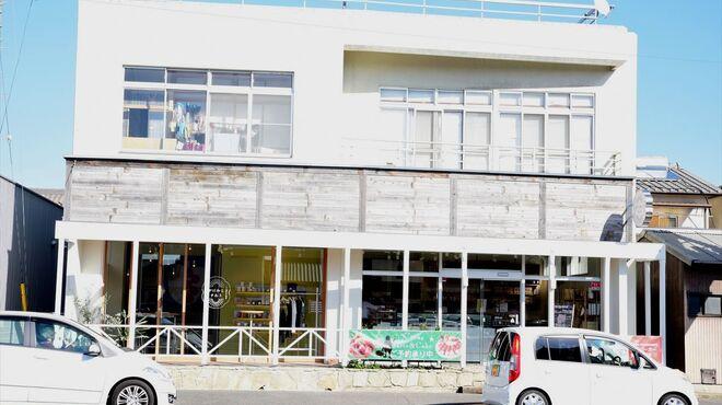 かにわしタルト店 - メイン写真: