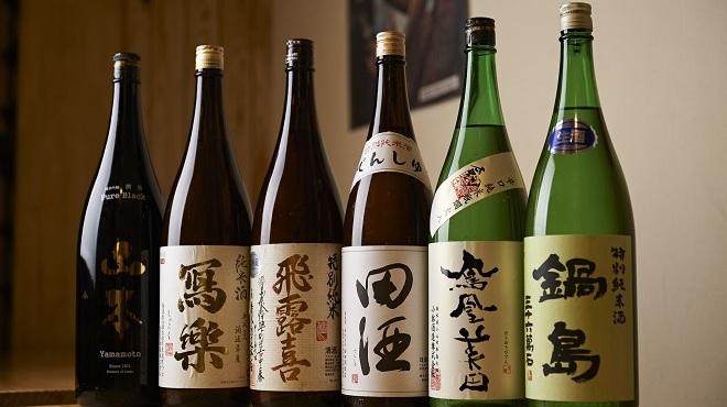 日本酒 みなと屋 第2 - メイン写真: