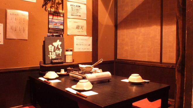 九州自慢 - メイン写真: