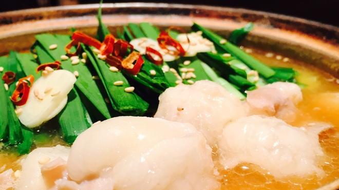 がらり - 料理写真:冬季限定味噌もつ鍋