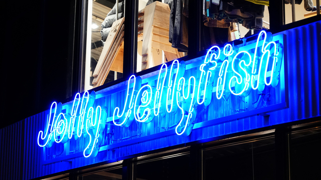 Jolly Jellyfish - メイン写真: