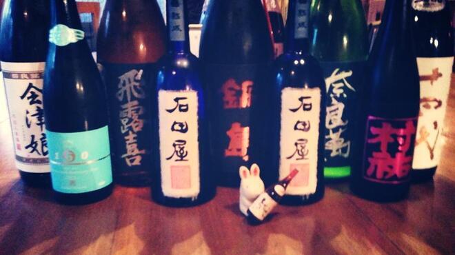 兎屋 - ドリンク写真:日本酒各種取り揃えております!
