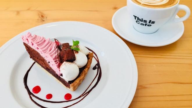 This Is Cafe - メイン写真: