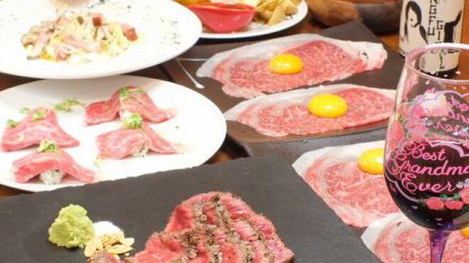 大衆肉バル 7+3 - メイン写真:
