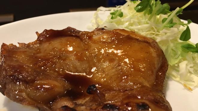 ヤンパオ - 料理写真: