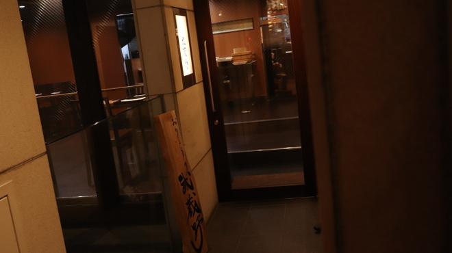 御料理武蔵野 - メイン写真: