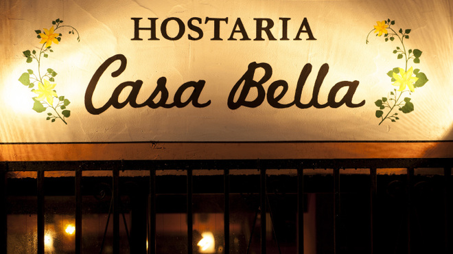Hostaria Casa Bella - メイン写真: