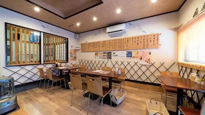 ひもの屋 Cafe&Bar - メイン写真: