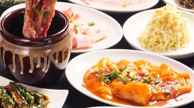 ホルモン焼肉 縁 - 料理写真: