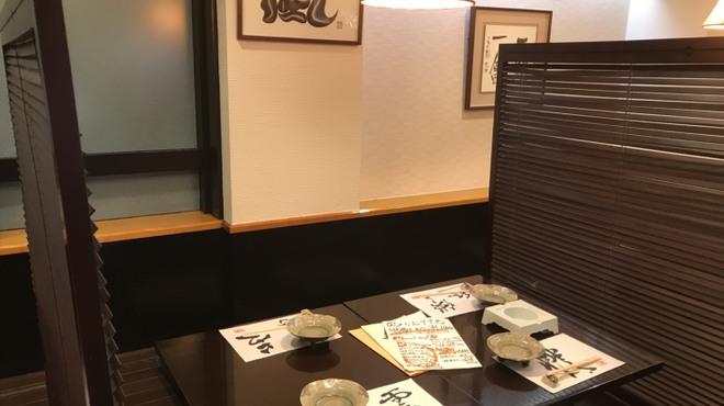 旬魚季菜 凪 - メイン写真:
