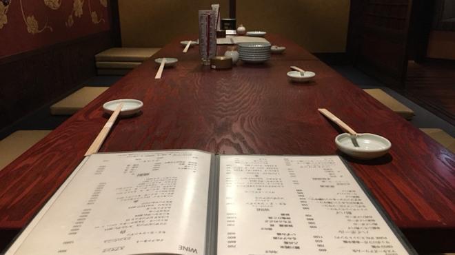 鮨前と酒 中和浦 - 内観写真:お座敷