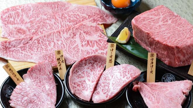 焼肉ユキジ - メイン写真: