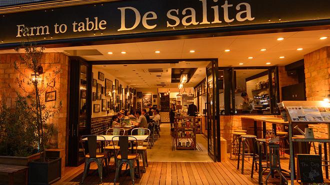 ファーム トゥー テーブル デ サリータ - 外観写真: