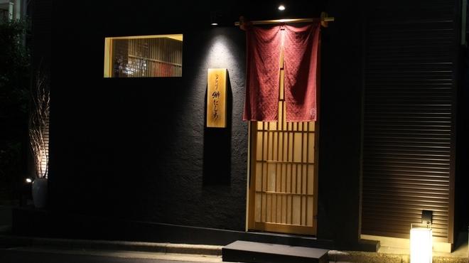 江戸深川 鮨 にしち - メイン写真: