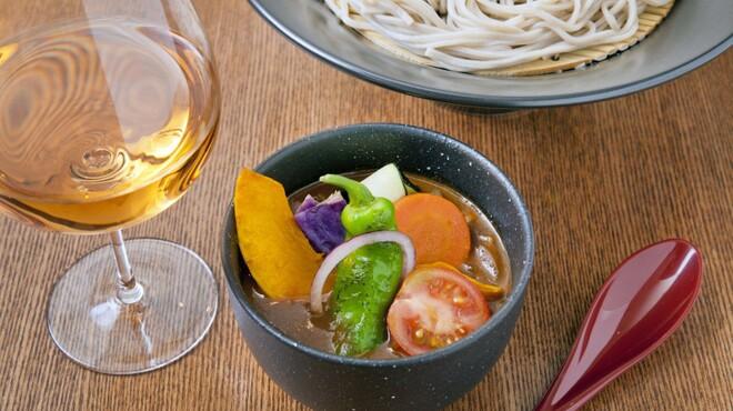 モダンバル 餐仕 - メイン写真: