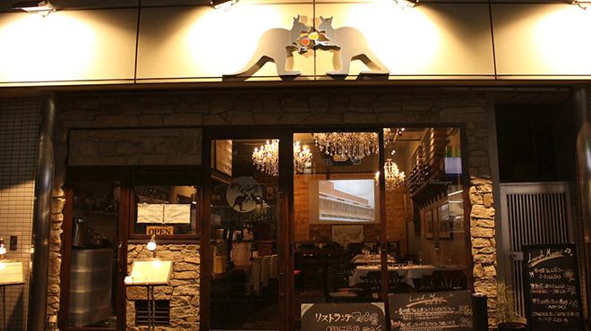 リストランテ ワイン屋 - メイン写真:
