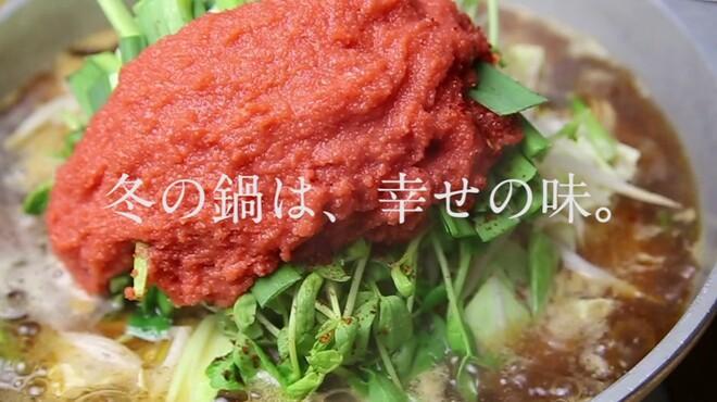 KICHIRI - 料理写真: