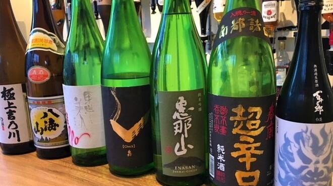 居酒屋akari - メイン写真: