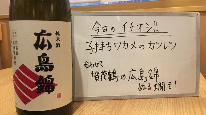 さわぎ - メイン写真: