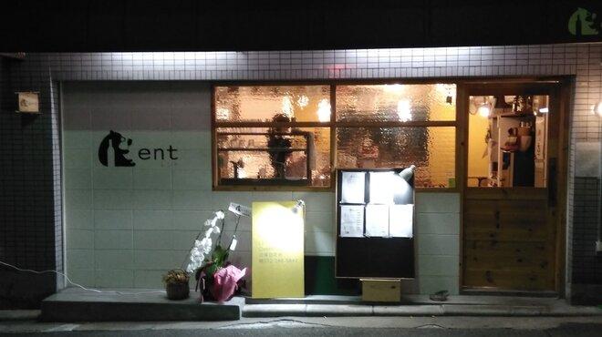 洋食のみどころ Lent - メイン写真: