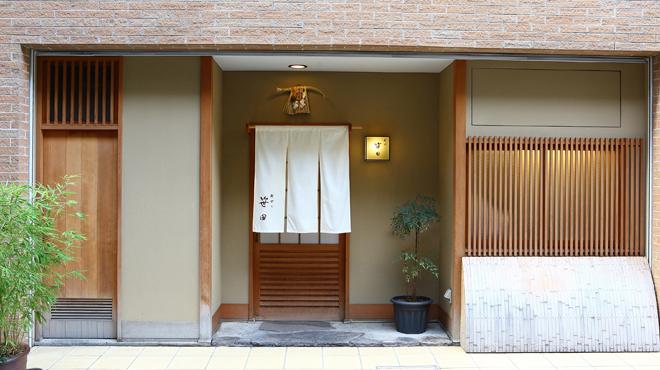 新ばし 笹田 - メイン写真: