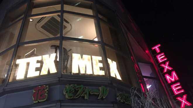 TEX MEX DINER バーボンハウス - メイン写真: