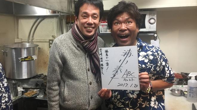 立喰☆焼肉 瑞園 - メイン写真: