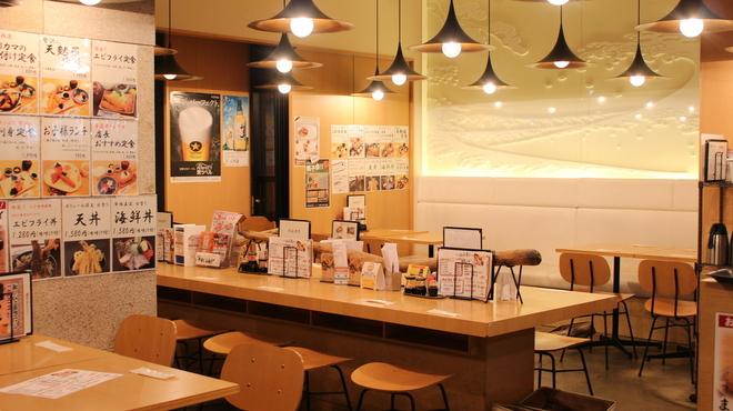 まるは食堂 - メイン写真: