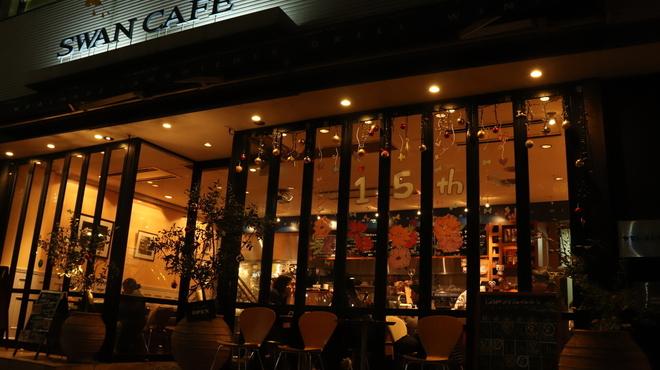 スワンカフェ - メイン写真: