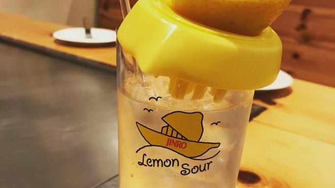 呑喜 - ドリンク写真:丸搾りレモンサワー 450円