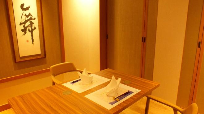銀座 遠音近音 - 内観写真:個室(2名~4名様用)
