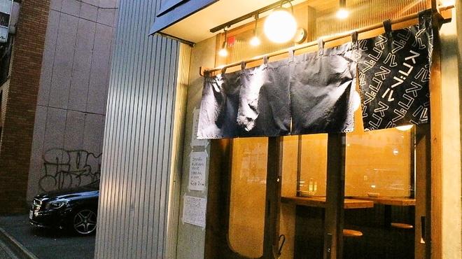 すこぶる名古屋 - メイン写真: