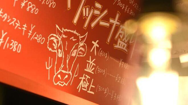 熟成肉バル アンジョウウッシーナ - メイン写真: