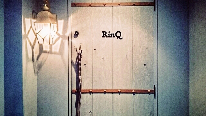 RinQ - メイン写真: