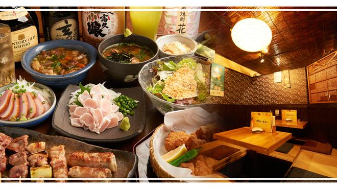 鷹番ゴールデン酒場 - メイン写真: