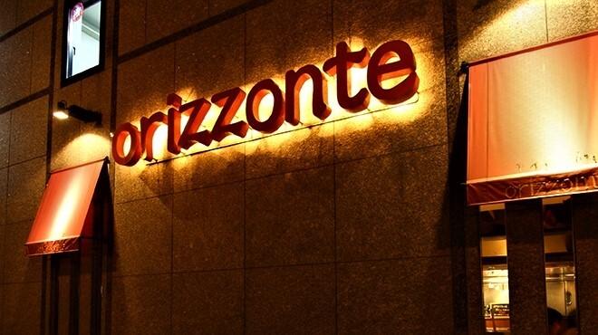 オリゾンテ - メイン写真:
