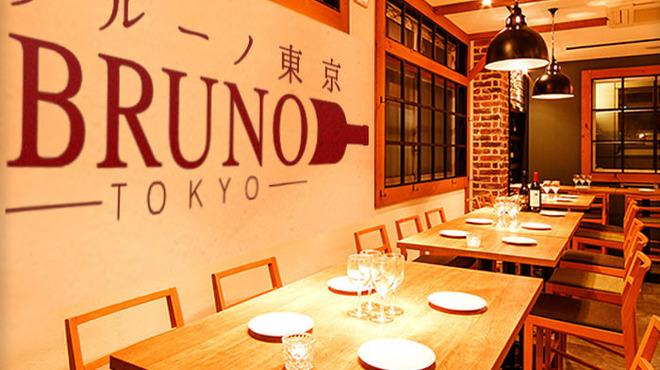 プライベート個室×石窯 PIZZA ブルーノ東京 - メイン写真: