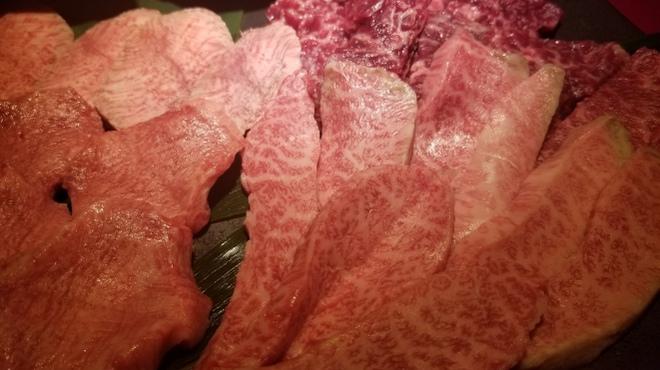 牛屋 - 料理写真:希少部位