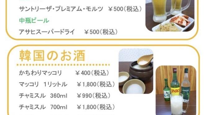 金大来 - ドリンク写真:他に焼酎、日本酒、ワイン、ソフトドリンク等が揃っております。