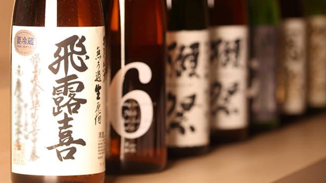 和食個室居酒屋 祇園邸 - メイン写真:
