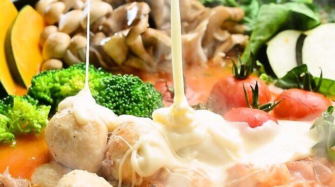シュラスコ&チーズタッカルビ AMIGO - 料理写真:フレッシュトマトのチーズ鍋
