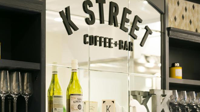 ケイストリートコーヒー+バー - メイン写真: