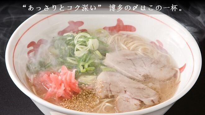 やまちゃん - メイン写真: