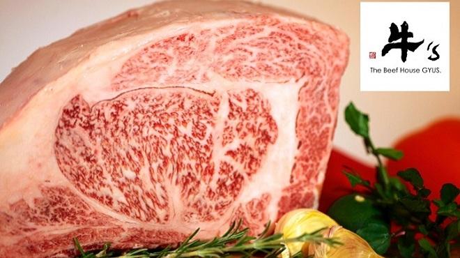 The Beef House 牛's - メイン写真: