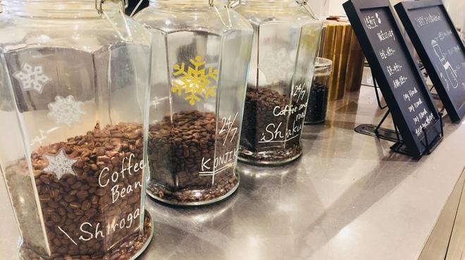 24/7 coffee&roaster - ドリンク写真: