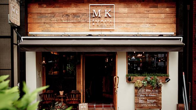 MK Farmers&Grill - メイン写真: