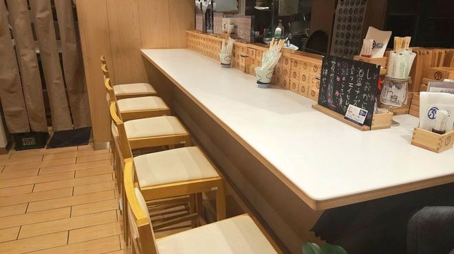 仙臺驛日本酒バル ぷらっと - メイン写真: