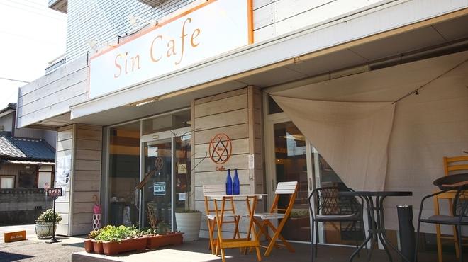 シンカフェ - メイン写真: