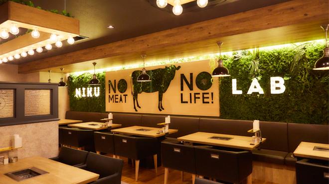 焼肉食べ放題 NIKULAB - メイン写真: