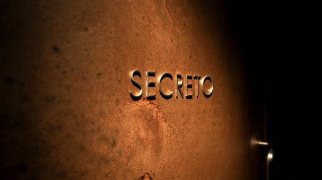 SECRETO - メイン写真:
